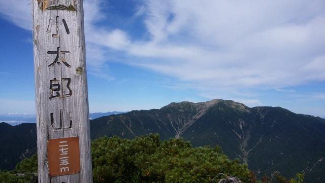 北岳.小太郎山から仙丈岳 (640x361).jpg