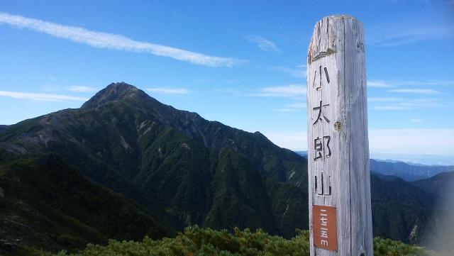 北岳.小太郎山から北岳 (640x361).jpg