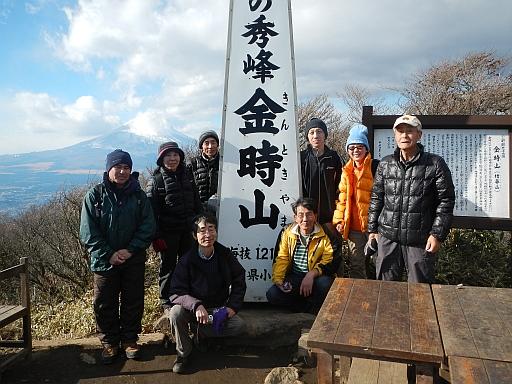 金時山山頂.jpg