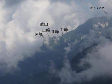 09suisho1_5.JPG