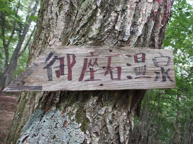 09goza1_1.JPG
