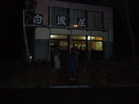 09showa5.JPG