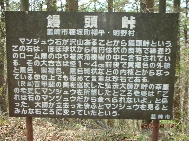 10fukada1_12.JPG