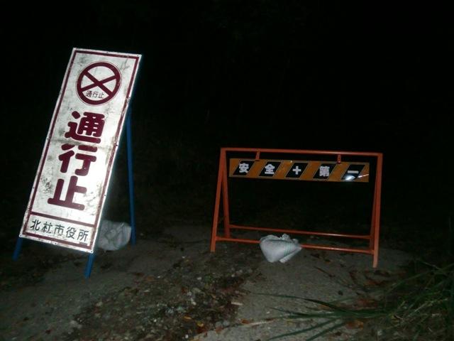 1010kasiyama.JPG
