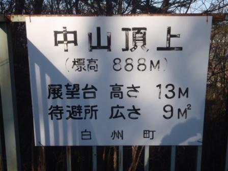 1012nakayama3.JPG