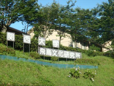 110625-sounan-01.JPG
