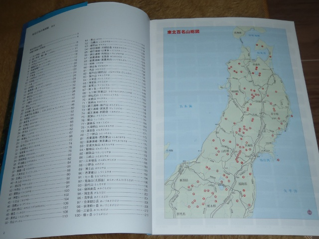 111207-Sendai-04.JPG
