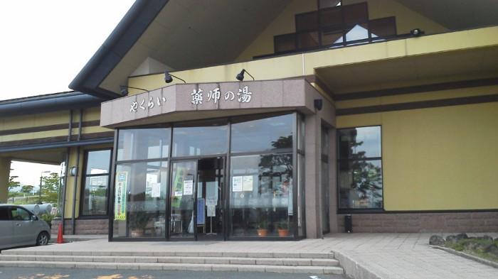 120623-yakurai-06.jpg