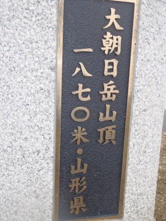 121006-daiasahi-09.jpg