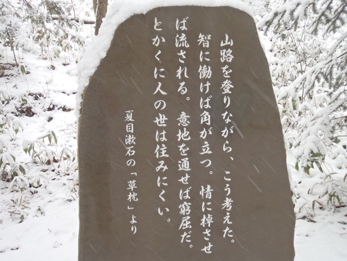 20130216-banzan-05.jpg