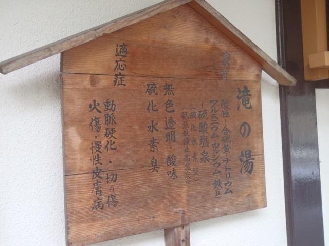 20130615-Naruko-02.JPG