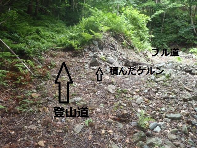20130629-Kamuro-01.JPG