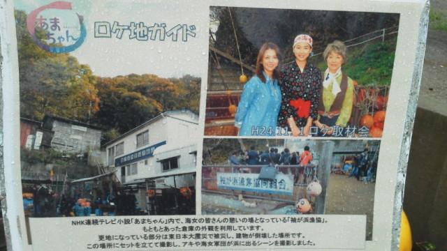 20130914-Izumi-04.jpg