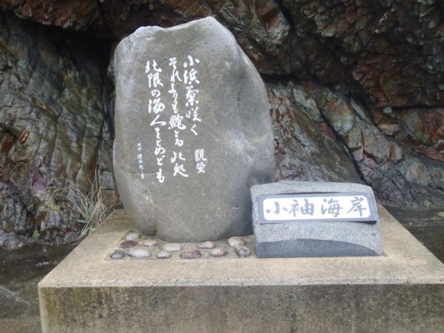 20130914-Izumi-06.JPG