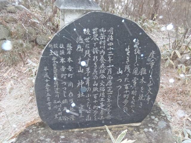 20131207-Tokusen02.JPG
