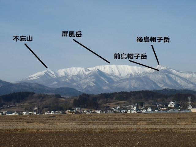20140405-MinamiZao-01.JPG