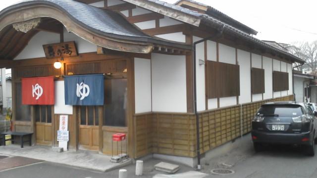 20140405-MinamiZao2-10.jpg
