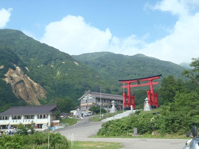 湯殿山神社.JPG
