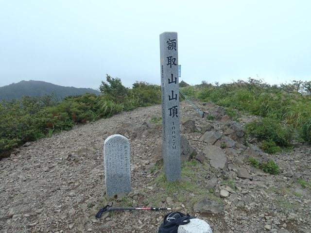 額取山山頂.JPG