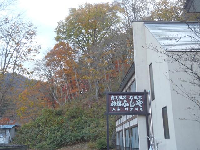 二岐温泉2.JPG