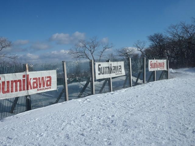 SUMIKAWA2.JPG