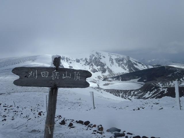 刈田岳山頂.JPG