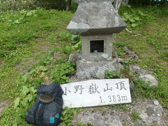 小野岳山頂.JPG
