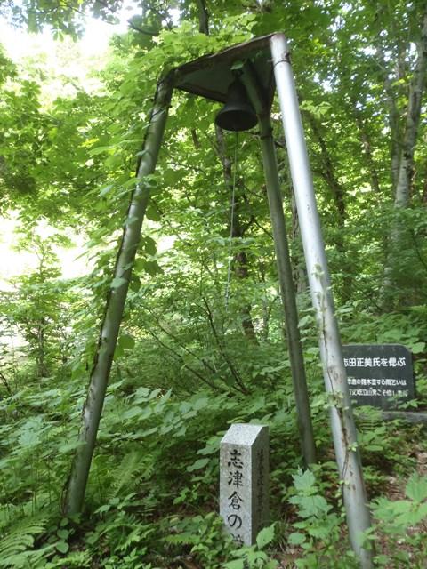 志津倉の鐘.JPG