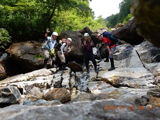 大理石の川底1.JPG