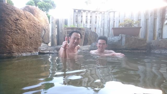 不忘の湯.JPG