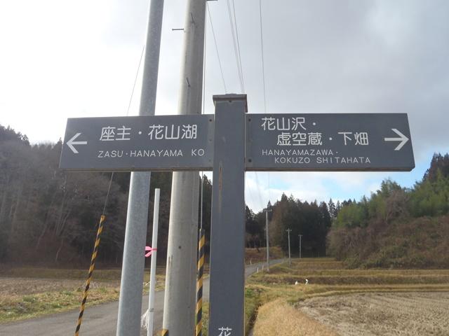 里山歩き.JPG