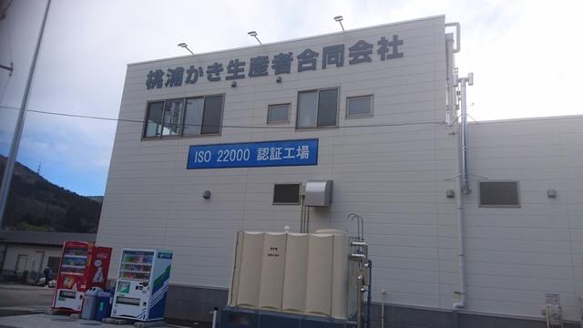 牡蠣工場.JPG