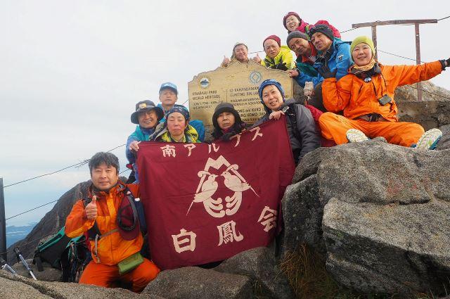 キナバル山頂2.jpg