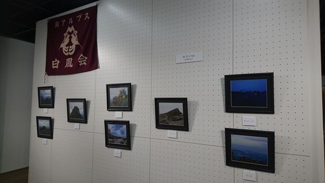 山岳写真展3.JPG