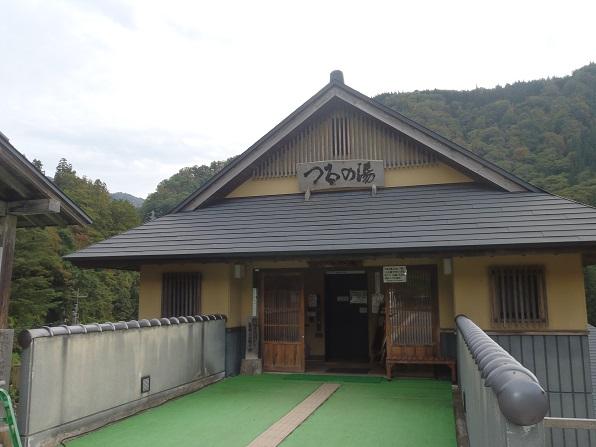 早戸温泉.JPG