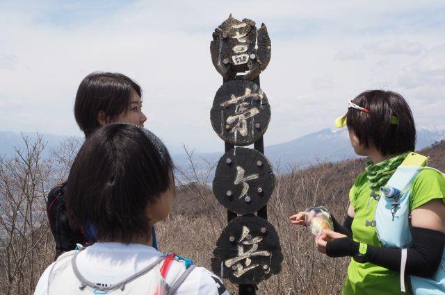 第36回深田祭5.jpg