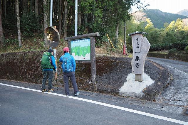 貫ヶ岳1.jpg