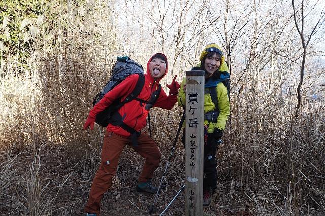 貫ヶ岳5.jpg