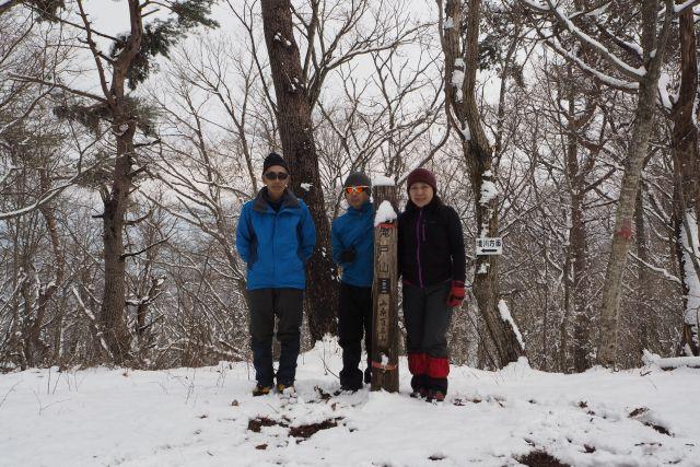 滝戸山山頂.JPG