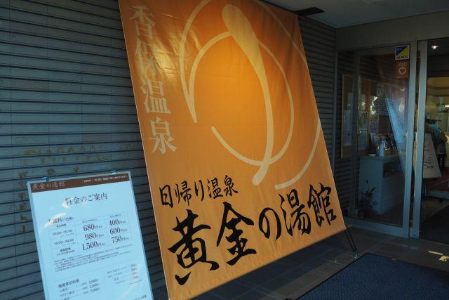 水沢山8.JPG