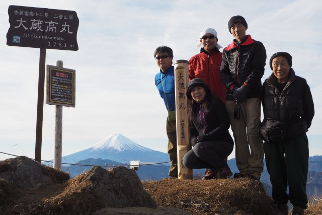 大蔵高丸3.JPG