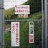 飛龍山1.jpg