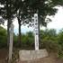 志津倉山山頂.JPG