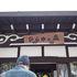 西穂丸山11.JPG