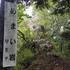 めまい岩 (640x640).jpg