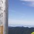 北岳.小太郎山山頂 (640x422).jpg