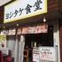 焼き牡蠣3.JPG