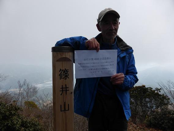 篠井山8.jpg