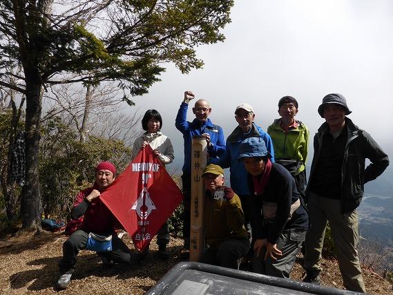篠井山5.jpg