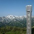 山頂、以東岳.JPG